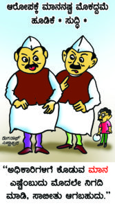 ranganath-siddapur-15