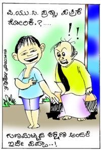 ranganath-siddapur2